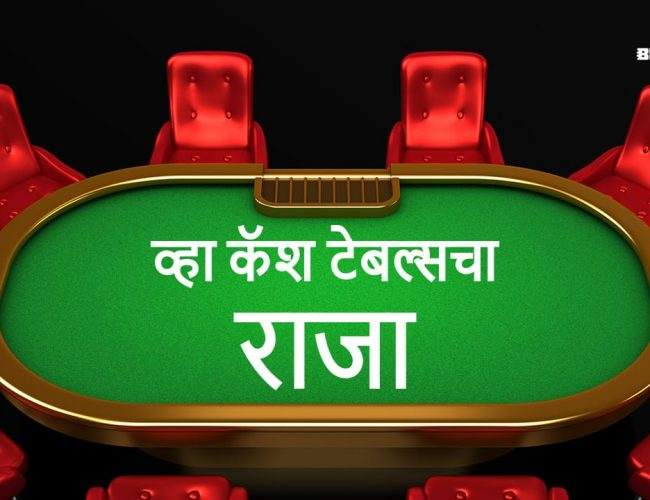 Listed Right Here Are 4 Casino Tactics Everyone Believes In