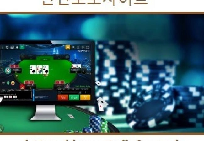 How To make use of Online Casino To Create A Profitable Business